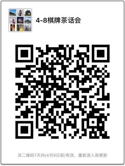 WeChat Image_20170402145725.jpg